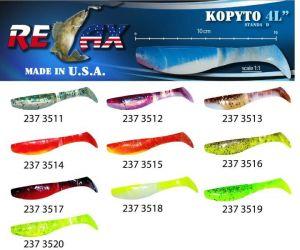 RELAX kopyto RK4-10cm - přívlačová nástraha 3514