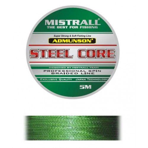 Lanko Mistrall Steel Core